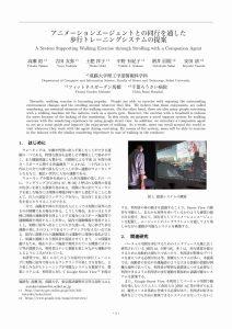 人工知能学会2016-02