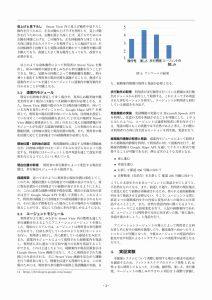 人工知能学会2016-04