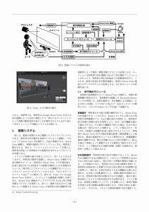人工知能学会2016-03