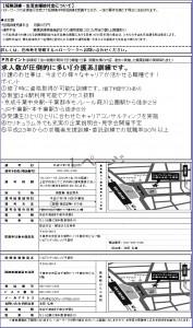 3月30日短期(裏)